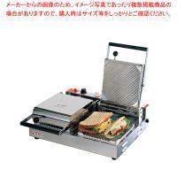 送料無料 ●商品名:パニーニ・クッカー PC-20 寸法(mm):510×445×H165●電源:単...