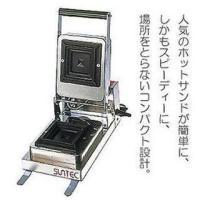 送料無料 ●商品名:電気式 ホットスナッカー HS-101 寸法(mm):185×385×H175●...
