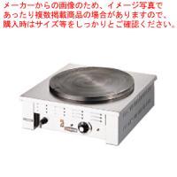 送料無料 クレープ焼き器 クレープ焼き機 ●商品名:電気式クレープ焼器 EC-2000●寸法:500...