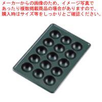 ●商品名:たこ焼用鉄板 15穴 [ET-15型専用] 寸法(mm):250×163●直径:約38mm...