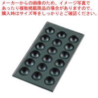 ●商品名:たこ焼用鉄板 18穴[大たこ焼き] [ETL-18型専用] 寸法(mm):344×189●...