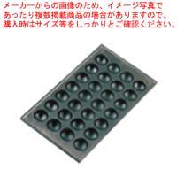 ●商品名:たこ焼用鉄板 28穴 [ET-28型専用] 寸法(mm):344×189●直径:約38mm...