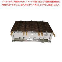 送料無料 たい焼き機 たいやき機 たい焼き器 ●商品名:鯛焼器 EGT-3 LPガス 鯛焼器 EGT...
