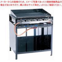 ●商品名:鉄板焼き機 業務用 グリドル EGYT-8型 都市ガス●カタログコード:2-0694-06...