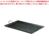 ●商品名:焼き台 バーベキュー鉄板 CP-58 580mm×440mm×H50mm●重量:約4.4k...