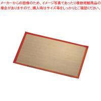 ●商品名:マトファ シリコンマット 321000 400×300mm 材質:グラスファイバー●耐熱温...