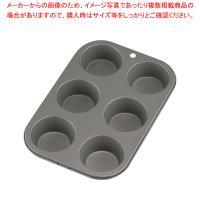 ●商品名:フッ素樹脂 ベイクウェアー マフィンパンケーキ型[ケーキ焼き型] ベイクウェアーの上手な使...