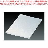 ●商品名:SAグラシン紙[500枚入] 長角小 寸法:長角小370×250●耐熱温度:180℃●業務...