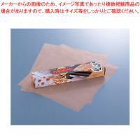 ●商品名:クッキングシート[2枚入] 寸法:250×280 ●材質:テフロン含浸ガラスクロス ●耐熱...