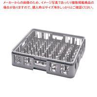 ●商品名:食器洗浄機用ラック 弁慶 プレートトレーラック プレートトレー-85-A 弁慶 プレートト...