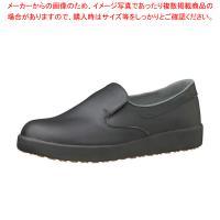 ●商品名:ミドリ安全ハイグリップ作業靴H-700N 22cm ブラック ★検索用★ ミドリ安全ハイグ...