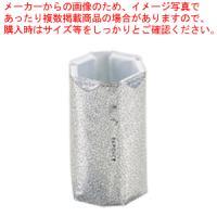 ワインクーラー ●商品名:ラピッドアイス ワインクーラー 寸法(mm):140×177●使用時直径(...