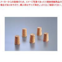 コルク替栓 ●商品名:天然コルク替栓[5ヶ組] 全長:32mm●業務用通販カタログコード:3-135...