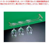 ●商品名:PGL-66 真鍮 グラスハンガー 20インチ●サイズ:507×115×H35mm(レール...