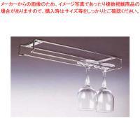 ワイングラスラック バー用品 ●商品名:ステンレス製  ワイングラスホルダー 大 00166-7 寸...