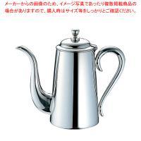 コーヒー用品 珈琲器具 コーヒー器具 ●商品名:UK18-8M型コーヒーポット 3人用  400c....
