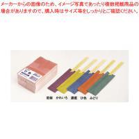 ●商品名:箸袋「古都の彩」[500枚束シュリンク] 柾紙 No.4526 かれいろ 128mm×38...