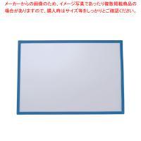 ●商品名:フレームパネル B4サイズ 青 385mm×279mm●業務用通販カタログコード:3-14...