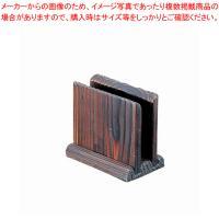 メニュー立て スタンド ●商品名:木製メニュー立 MA-016 寸法(mm):101×61×H92●...