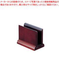 メニュー立て スタンド ●商品名:木製 メニュー立 MA-017 寸法(mm):101×61×H82...