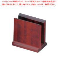 メニュー立て スタンド ●商品名:木製 メニューブックスタンド SB-705 寸法(mm):95×6...
