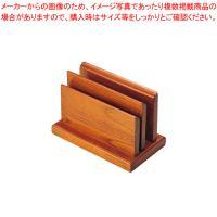 メニュー立て スタンド ●商品名:木製ハイブラウン W型メニュースタンド 15239 150mm×8...