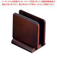 メニュー立て スタンド ●商品名:木製 メニュースタンド  15240 [ブラウン] 寸法(mm):...