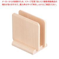 メニュー立て スタンド ●商品名:木製 メニュースタンド  15220 [ナチュラル] 寸法(mm)...
