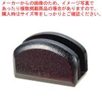 メニュー立て スタンド ●商品名:木製 メニューブック立  D-703 寸法(mm):100×50×...