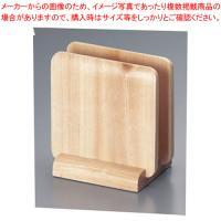 メニュー立て スタンド ●商品名:木製 メニュー立て ナチュラル M40-564 103mm×75m...