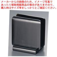 メニュー立て スタンド ●商品名:木製 メニュー立て ブラック M40-902 103mm×75mm...