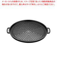 焼き肉 ●商品名:[S]電磁調理器用 鉄ジンギスカン鍋 29cm[卓上鍋関連品] 29cm φ275...