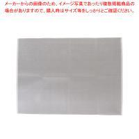 ●のし板用●外形寸法(mm):880×1200●材質:ポリプロピレン(耐熱100度)●もちがくっつき...