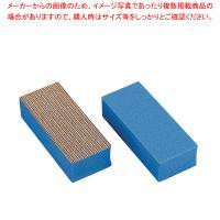 ●商品名:まな板キレイ ●寸法(mm):50×120×高さ30●材質:本体/ポリエチレンヤスリ/酸化...