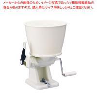 イベント用品 餅つき道具 ●商品名 :タイガー 餅切り まる餅くん SMX-5401 ●寸法(mm)...
