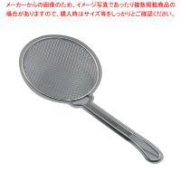 ●商品名:フジボシ18-8丸型フライ揚 4メッシュ 特大 ●寸法(mm):直径210×480●関連ワ...