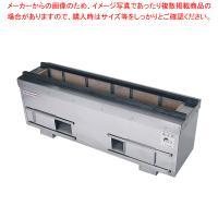送料無料 ●商品名:木炭コンロ 業務用コンロ 耐火レンガ SC-7522 ●外寸法(mm):幅750...