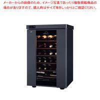 送料無料 ●商品名:ロングフレッシュ ワインセラー ST-SV140G[M]●寸法(mm):604×...