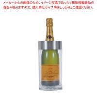 ●商品名:ワインクーラー A901[二重構造] ●寸法(mm):直径115(97)×高さ230●材質...