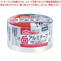 ●商品名:ニトムズ 耐熱アルミテープJ3020 ●寸法:幅50.8mm×9.14m●厚さ(mm):0...
