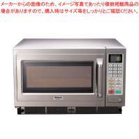 ●商品名:パナソニック コンベクションオーブンNE−CV70 60Hz●寸法(mm):605×484...