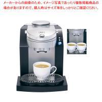 ●圧力と水流を絶妙に調整し、調和の取れた上質なコーヒーをお届けします。●2杯用ポットホルダーをセット...