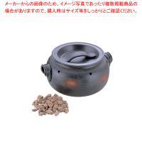 ●商品名:万古焼 やきいも鍋 ●寸法:直径240mm×高さ140mm ●質量:2.35kg ●付属品...