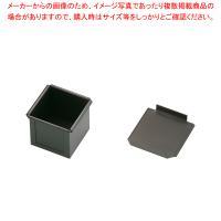 ●サイズ表示(cm):7●内寸(mm):70×70×H70●板厚(mm):0.7●材質:スチール・フ...