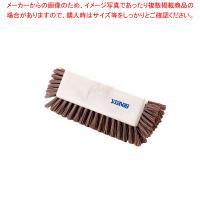 ●掃除しにくい隅々までクリーニングが可能です。●サイズ(mm):310×114●毛長(mm):45●...