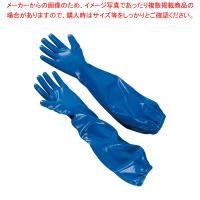 ●油に強く、低温下でも硬くならず、やわらかいまま使用できます。●手袋と腕カバーが一体型なので破れにく...