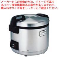 ★検索用★ タイガー 業務用炊飯電子ジャー JNO-A360