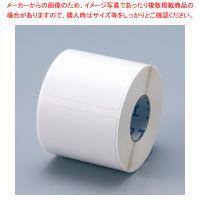 ※「XTI25.」Toki Pri(トキプリ)専用です。●メーカー品番:50T80SG●幅×ピッチ(...