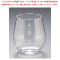 トライタン ガラスのような新素材で、割れないグラス!ガラスのような透明感がありながら、耐久性に非常に...
