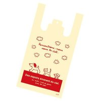 ●かわいい動物柄のレジ袋です。●サイズ:厚み:0.02mm●素材・加工:ポリエチレン製ハード型 エン...